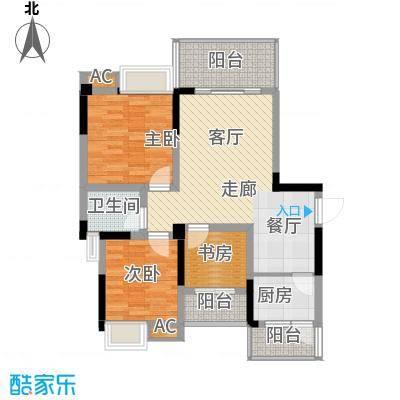 香木林领馆尚城87.13㎡一期标准层A1户型3室2厅1卫1厨