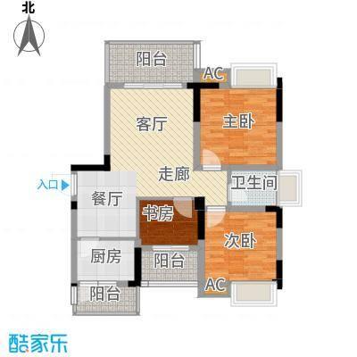 香木林领馆尚城87.60㎡2栋1单元标准层B3户型3室1厅1卫1厨