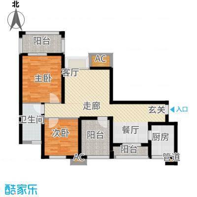 中海国际社区橙郡户型2室