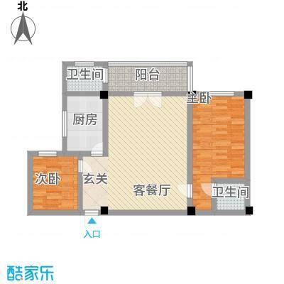 荣明花园86.00㎡308-908户型2室2厅2卫1厨