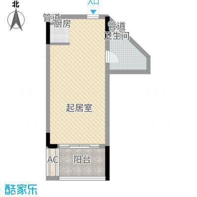 椰海福湾52.68㎡公寓-品海户型1室1厅1卫