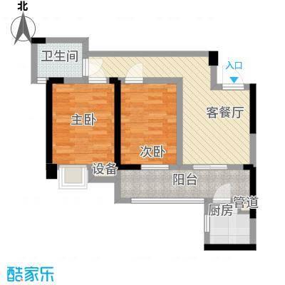 司南3空间68.00㎡4号楼A户型2室2厅1卫1厨