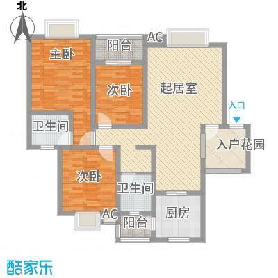 丹桂苑128.58㎡户型