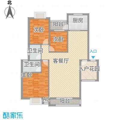 丹桂苑126.53㎡户型