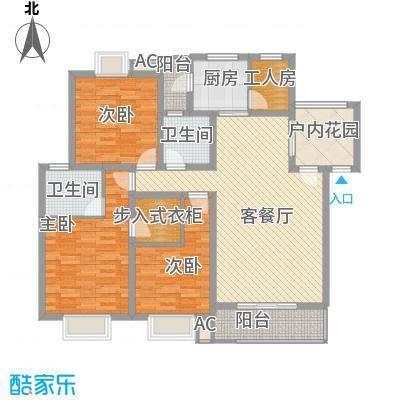 丹桂苑133.20㎡户型