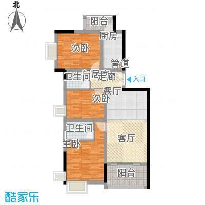 广州-金燕花苑-设计方案