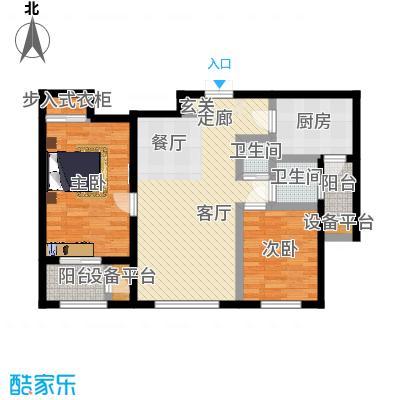 北京-远洋海悦公馆-设计方案