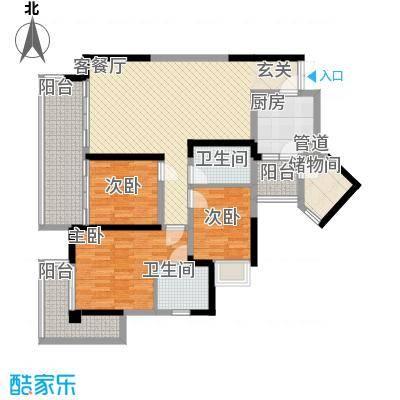 三利宅院领事公馆121.00㎡C户型4室2厅2卫1厨