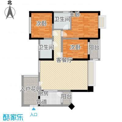 三利宅院领事公馆126.00㎡A户型3室2厅2卫1厨