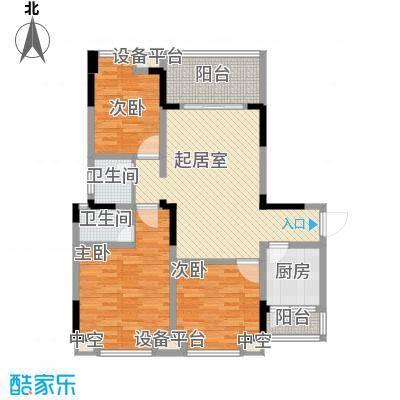 阳光城1.55㎡三期B区B1户型3室2厅2卫1厨