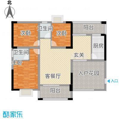 阳光城12.60㎡三期L1户型3室2厅2卫1厨