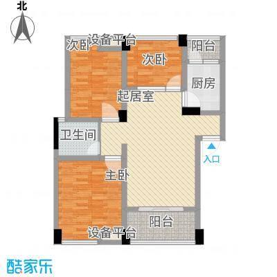阳光城三期B区D1户型3室2厅2卫1厨