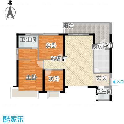 防城港恒大御景湾125.00㎡7-2号楼C/D户型3室2厅2卫1厨
