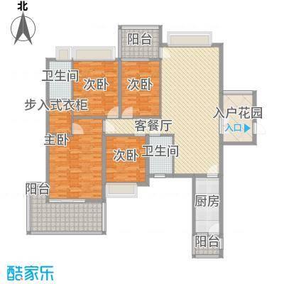 广汇东湖城144.47㎡1#偶数层户型4室2厅2卫