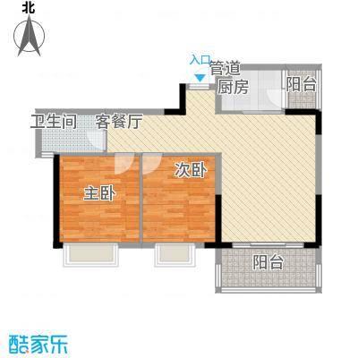 广汇东湖城83.71㎡2号楼2单元03/04户型2室2厅2卫1厨
