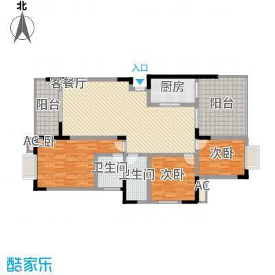 和谐家园138.20㎡C1户型3室2厅2卫1厨