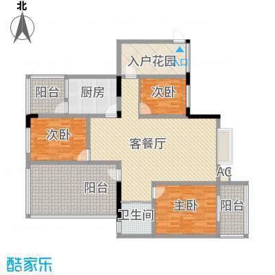 和谐家园112.16㎡I-1户型3室2厅1卫1厨