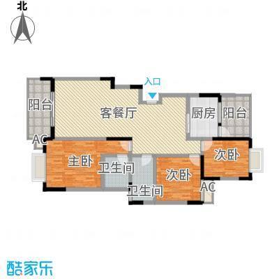 和谐家园134.16㎡B户型3室2厅2卫1厨