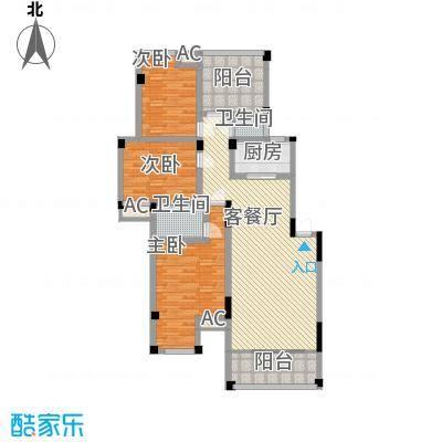 锦江新天地11.64㎡E户型3室2厅2卫1厨
