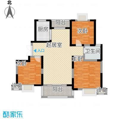 绿地国际花都123.38㎡2期28#楼2A户型3室2厅1卫1厨