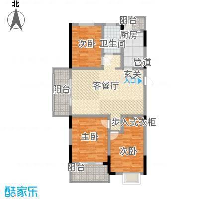 怡景花园1.60㎡H1户型3室2厅1卫1厨