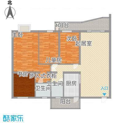 乐天花园13户型3室2厅2卫1厨