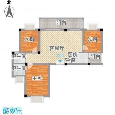 佳信・红林新都阳光海岸116.36㎡户型3室2厅2卫1厨