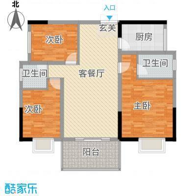阳光城113.54㎡三期M3户型3室2厅2卫1厨