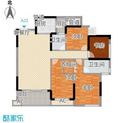 怡景公寓154.00㎡户型4室