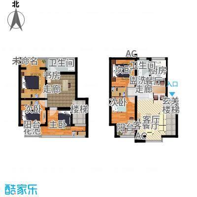 重庆-长青湖茶花小镇-设计方案
