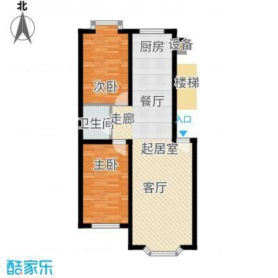 西河花苑85.00㎡K户型2室2厅1卫1厨