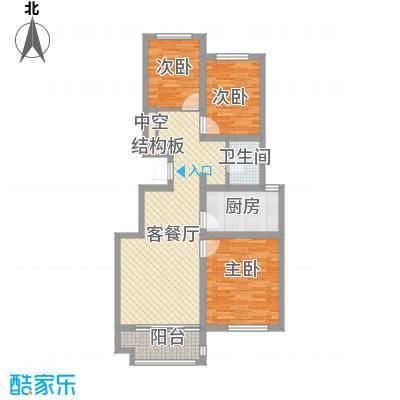 星光城市广场三期A2户型3室2厅1卫1厨