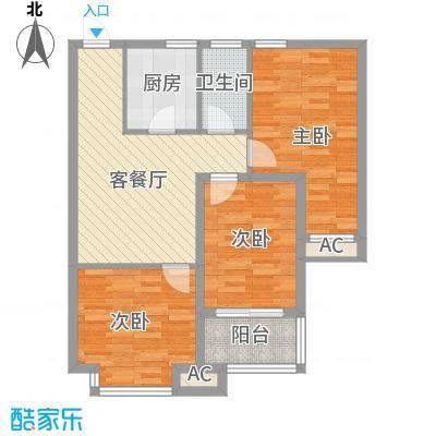 星光城市广场2.00㎡三期D3户型2室2厅1卫1厨