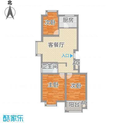 星光城市广场11.00㎡三期A1户型3室2厅1卫1厨