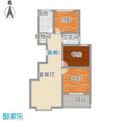时代中通首府4户型3室2厅1卫1厨
