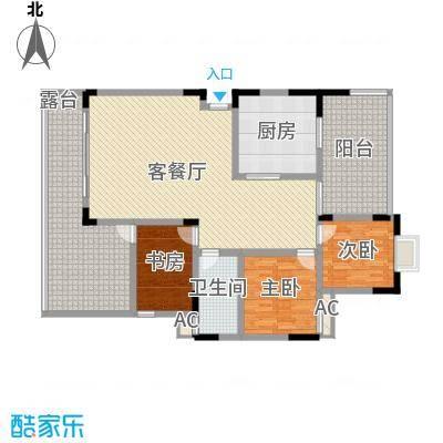 和谐家园128.60㎡A-1户型3室2厅2卫1厨