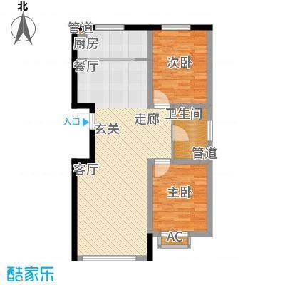 铭峰家苑8.66㎡一期2#3#J2户型2室2厅1卫1厨