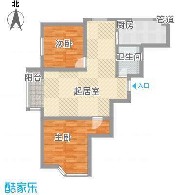 阳光上城一期-上景园87.20㎡标准层A户型2室2厅1卫1厨
