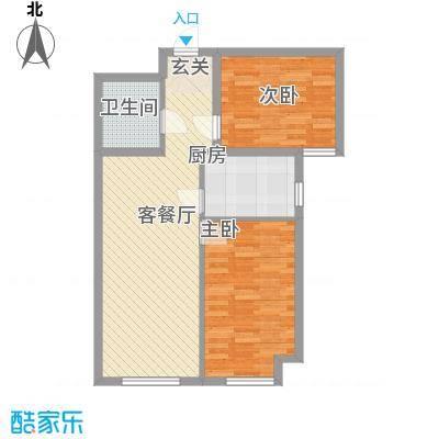 闽辉禧瑞都三期・御府86.00㎡B户型2室2厅1卫1厨