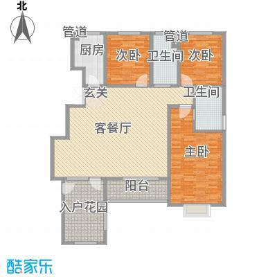 黄河龙城・半岛御境138.20㎡洋房F2户型3室2厅2卫1厨