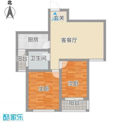 和谐家园G13户型