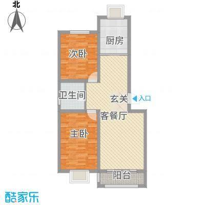 鑫大成・御龙湾3.35㎡B户型2室2厅1卫1厨