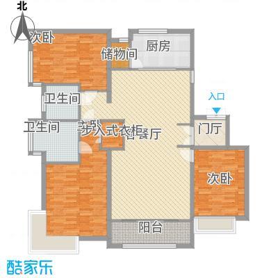 总部经济园二期184.00㎡二户型3室2厅2卫1厨
