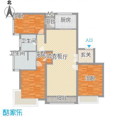 总部经济园二期155.00㎡四户型3室2厅2卫1厨