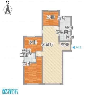 总部经济园二期135.00㎡五户型3室2厅2卫1厨