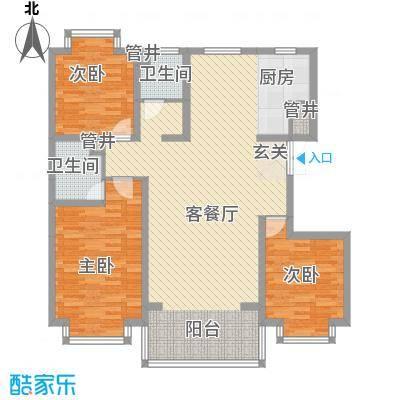 时代天骄134.00㎡B户型3室2厅2卫1厨