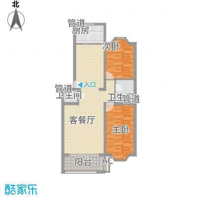 兰溪花园12.70㎡D户型2室2厅2卫1厨