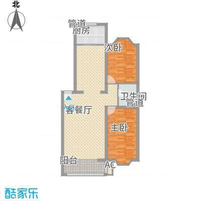 兰溪花园11.16㎡B2户型2室2厅1卫1厨