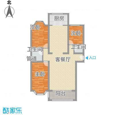 兰溪花园134.10㎡A户型3室2厅2卫1厨