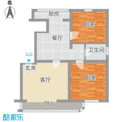 汇金小区D户型2室2厅1卫1厨